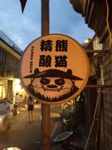 Panda Brew